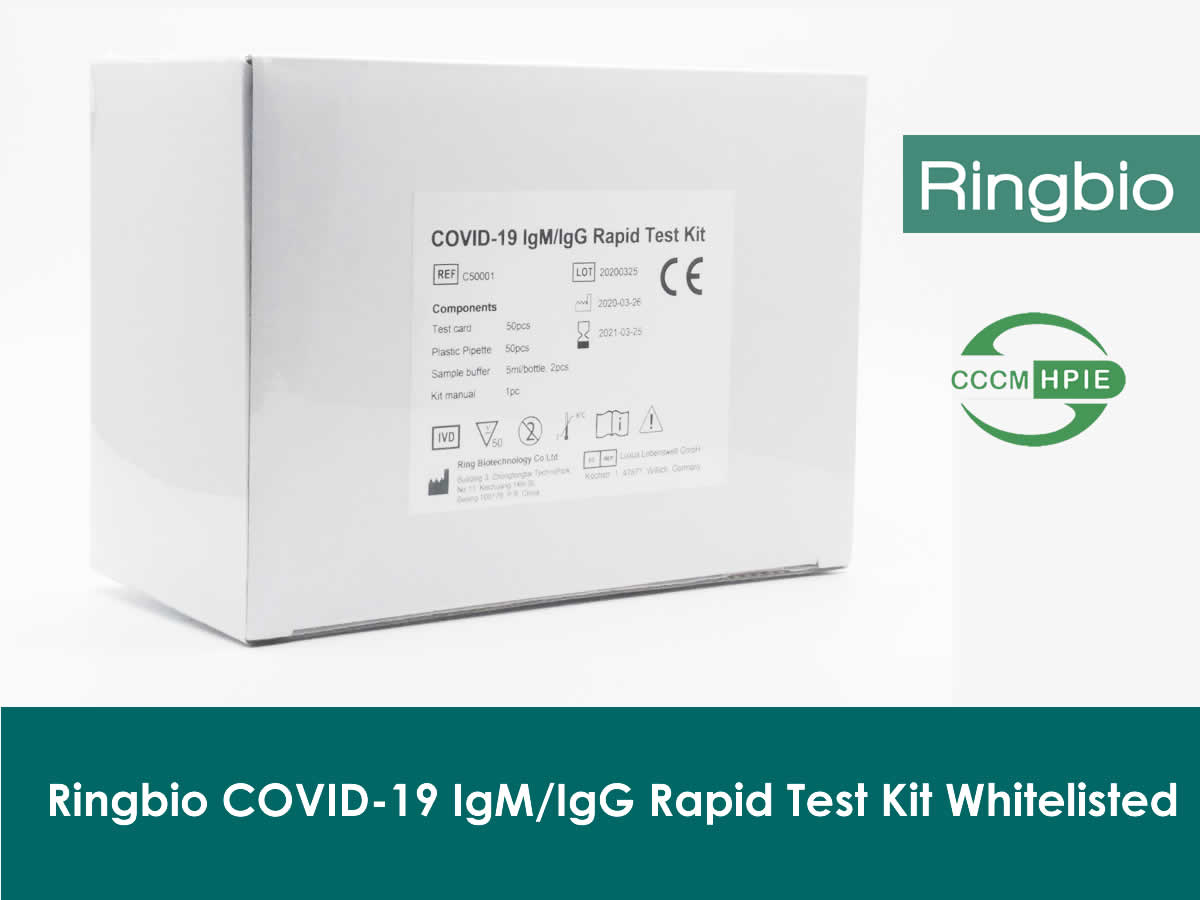 The COVID-19 test kit being approved and listed in the white list of China Chamber of Commerce of Medicines & Health Products Importers & Exporters